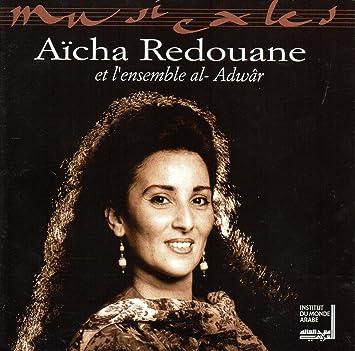 aicha redouane