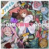 Home Sweet Home(feat. KMNZ LIZ)