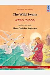The Wild Swans – ברבורי הפרא (English – Hebrew (Ivrit)): Bilingual children's picture book based on a fairy tale by Hans Christian Andersen (Sefa Picture Books in two languages) Kindle Edition