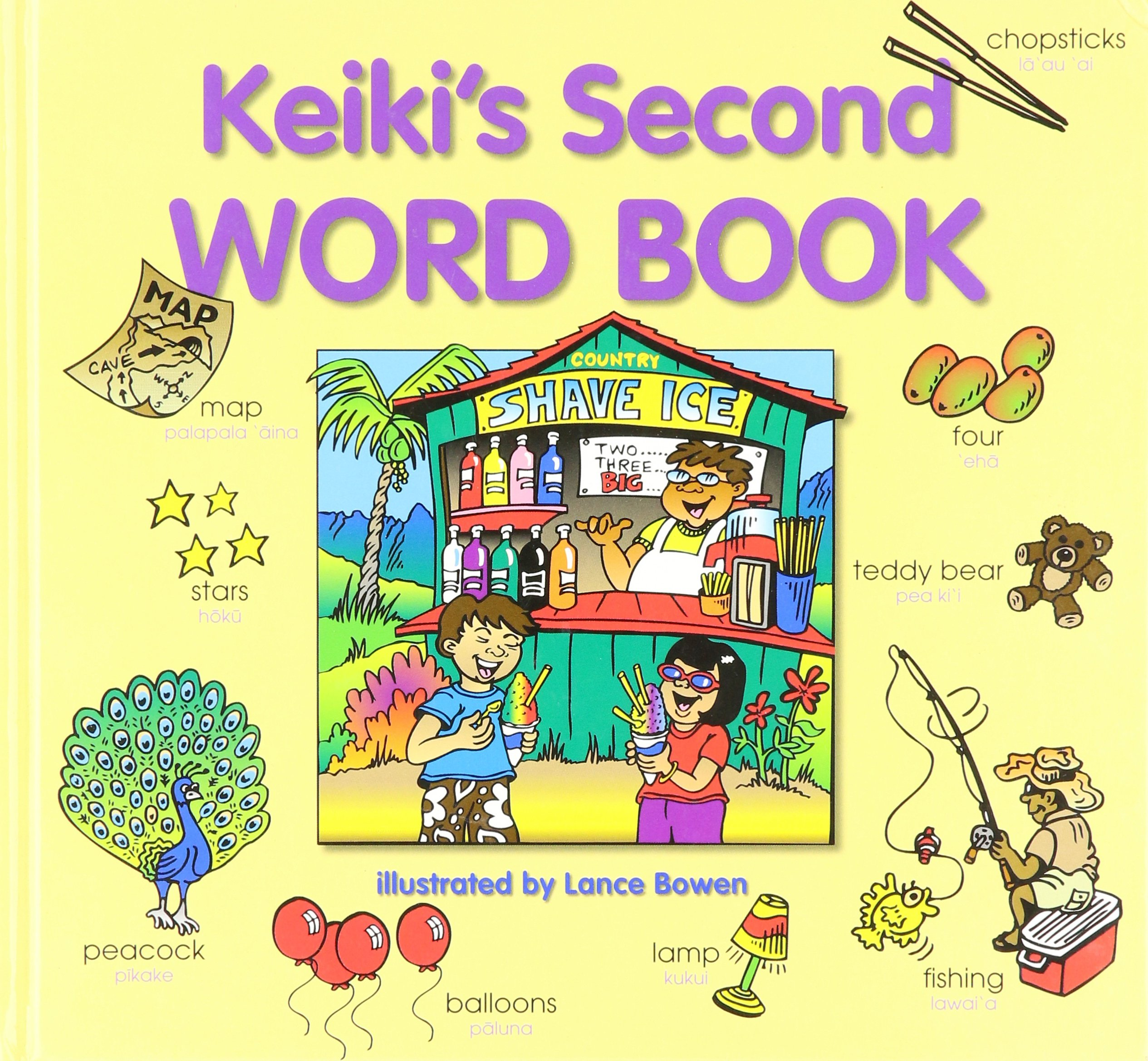 Keiki's Second Word Book ebook