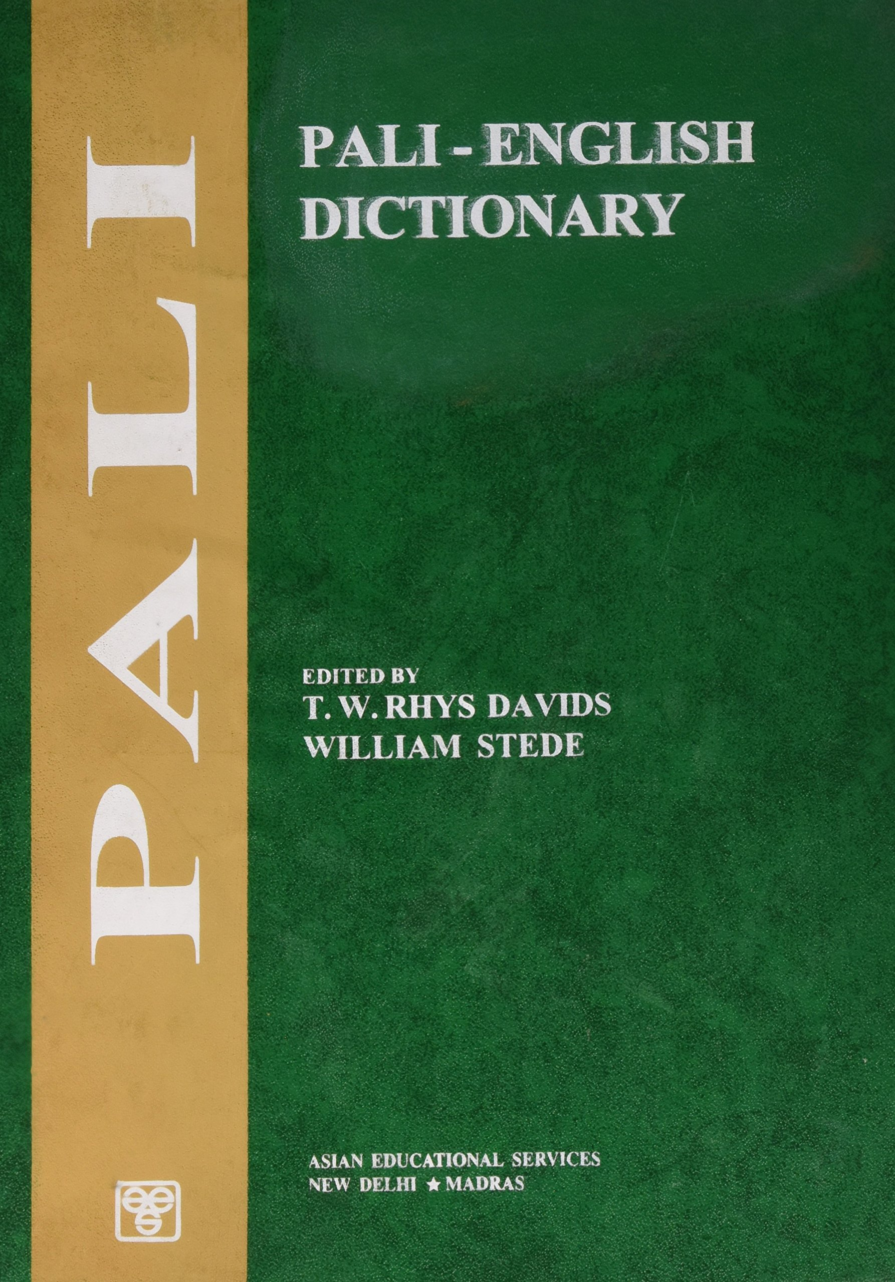 Rhys Davids and Stede PTS Dictionary cover art