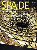SPAーDE vol.13―Space & Design~Internatio 特集:空間グラフィックの冒険