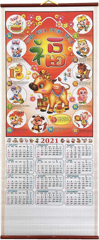 2021 Year of OX Chinese New Year Calendar Scroll (Ox703): Amazon
