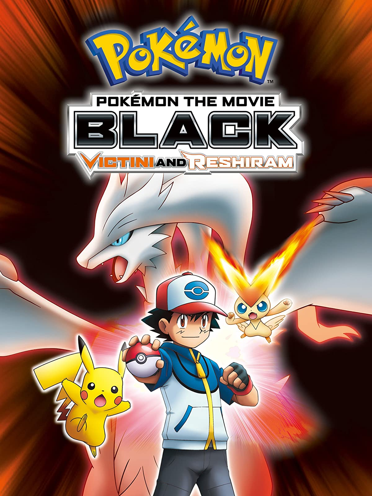 Amazon Com Watch Pokemon The Movie Hoopa And The Clash Of Ages Prime Video