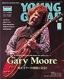 YOUNG GUITAR (ヤング・ギター) 2018年 11月号【動画ダウンロード・カード付】