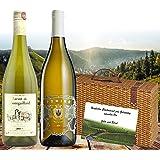 100% White Weisswein Geschenk Baron Montgaillard Blanc Frescobaldi Pomino Bianco DOC in 2er Geschenkverpackung Weidenkorb Blanc Chardonnay Geburtstag Italien & Frankreich