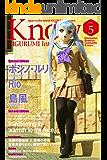 Know Vol.5: Japan to the World. KIGURUMI Magazine