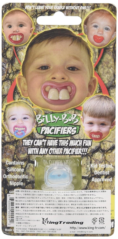 Amazon.com: Billy Bob GATOR Baby Pacifier: Baby