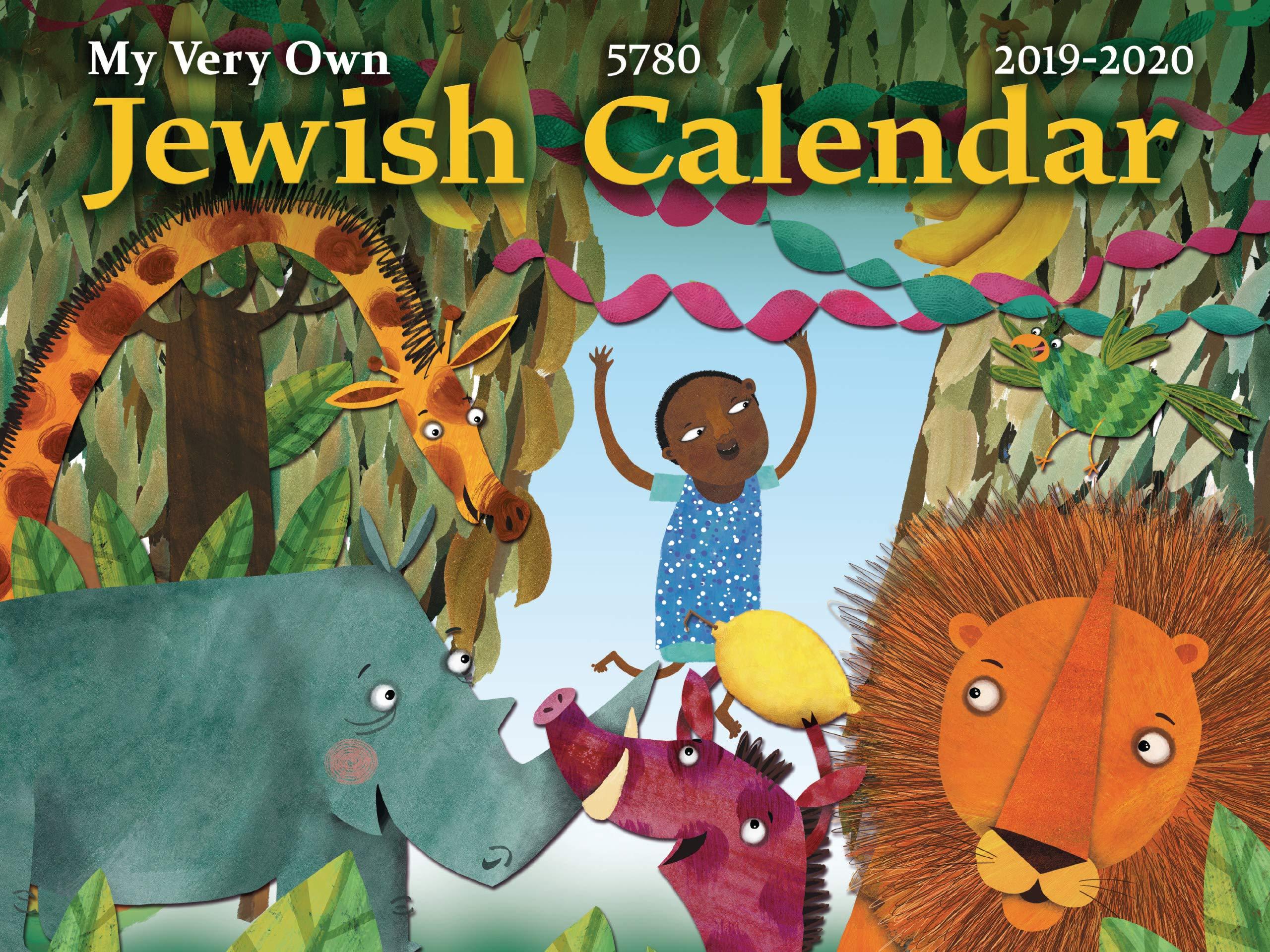 My Very Own Jewish Calendar 5780: Tami Lehman-Wilzig