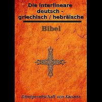 Die interlineare deutsch - griechisch / hebräische Bibel