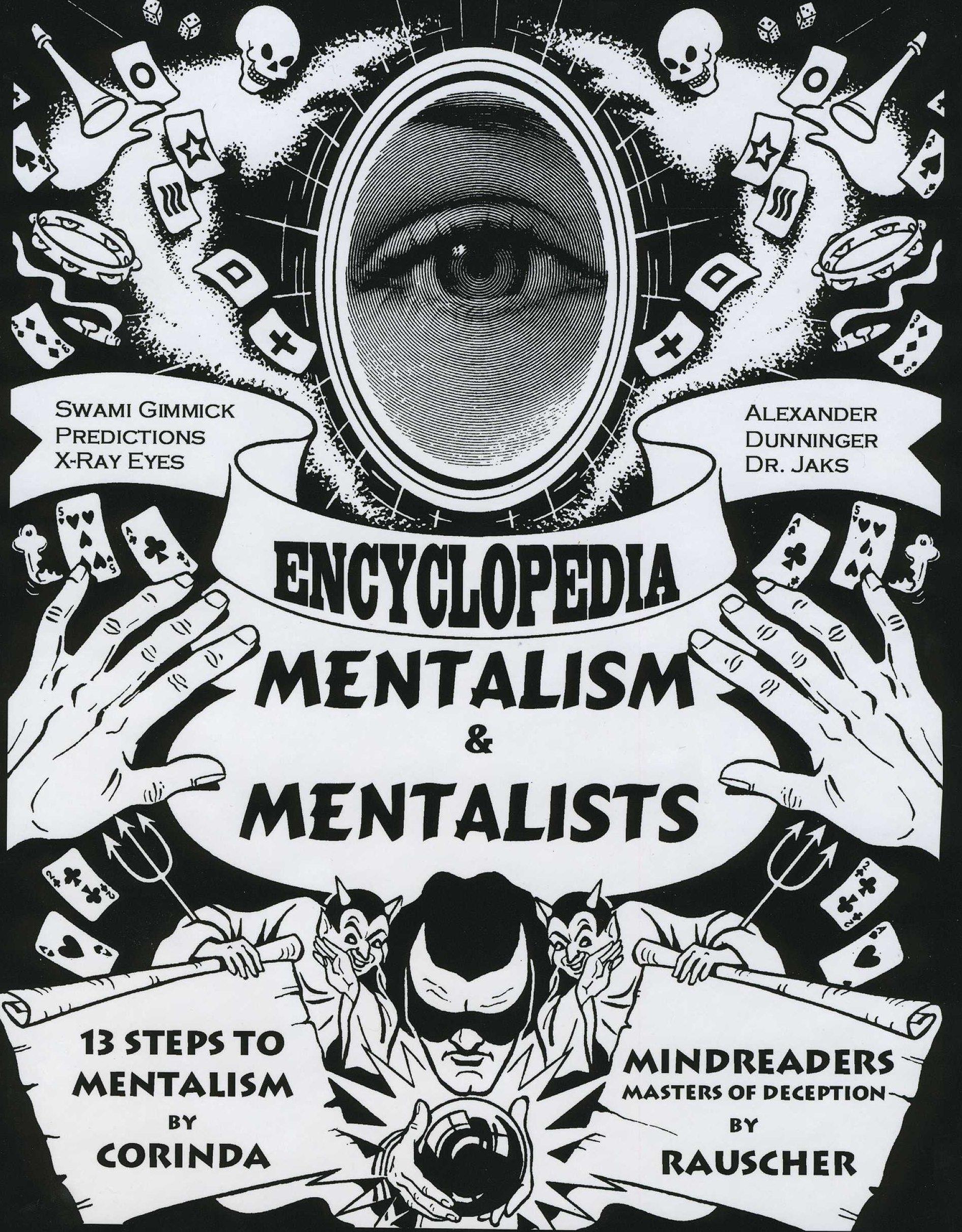 13 шагов к ментализму скачать книгу