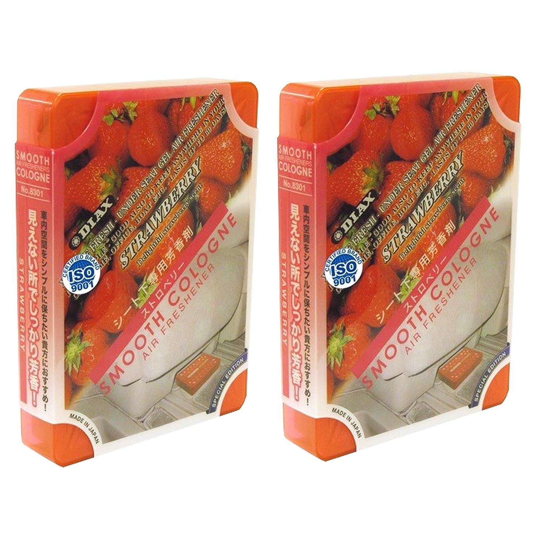 Amazon.es:, 2 unidades, aroma de fresa suave Colonia Diax auténtica de alta calidad lujo ambientador JDM JAPÓN para casa/oficina/coche/Auto/RV