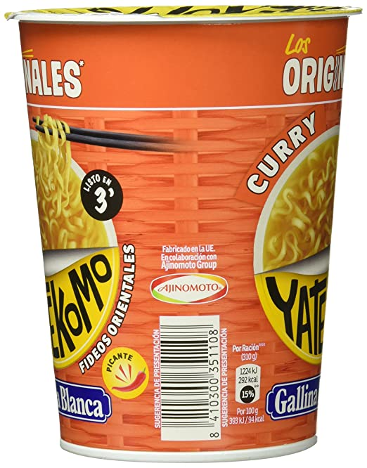 Gallina Blanca Yatekomo Curry Fideos Orientales - 61 g: Amazon.es: Amazon Pantry