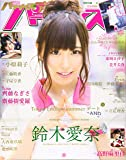 声優パラダイスR vol.31(AKITA DXシリーズ)