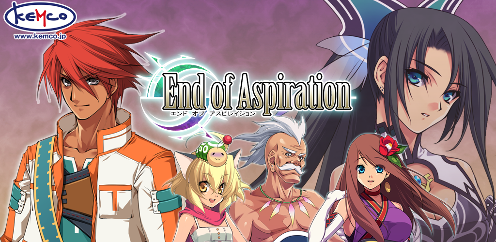 RPG End of Aspiration: Amazon.es: Appstore para Android