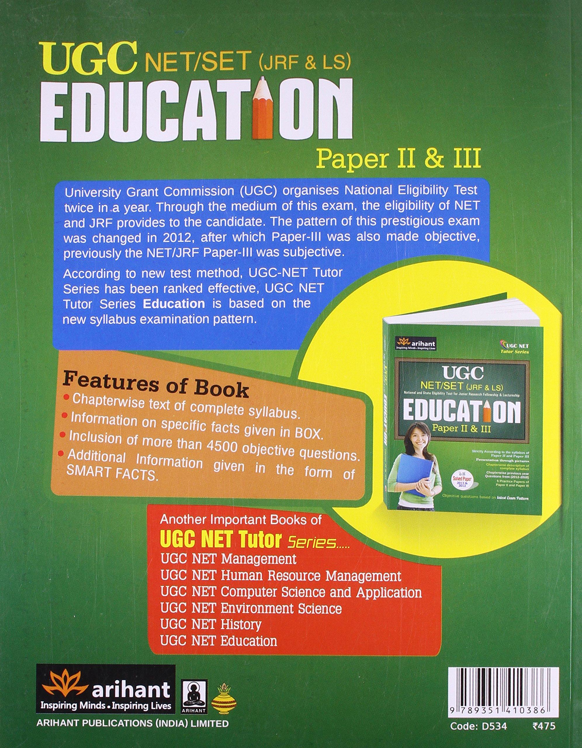 Buy UGC NET/SET (JRF & LS) Education Paper II & III Book Online at