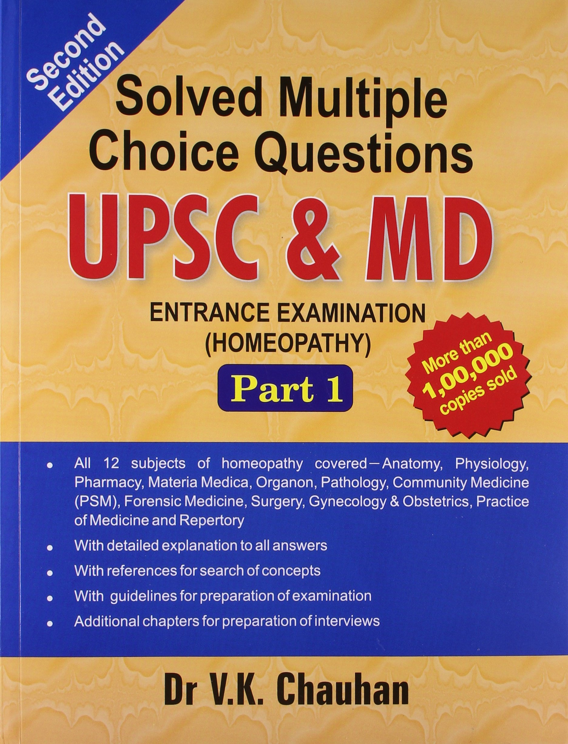 Buy Solved Multiple Choice Questions UPSC & M.D. Entrance ...