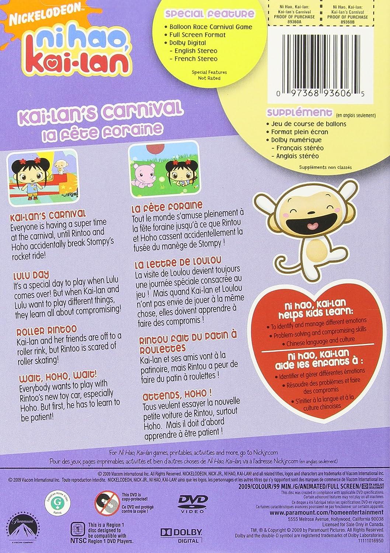 ni hao kai lan kai lan u0027s carnival amazon ca dvd
