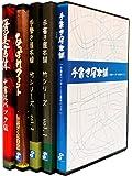 手書き屋本舗プライムフォントパック3 「手書き・筆文字フォント5本パック131書体」