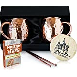 Moscow Mule Mugs - Handcrafted 100% Pure Solid Copper Hammered Finish 16 Oz Classic Mug - Premium Quality Gift Box Set of Two Cups with Bonus Coasters Copper Straws & FREE Recipe eBook - MM Cocktails