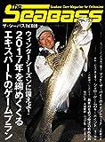 The SeaBass(9) 2017年 12 月号 [雑誌]: つり人 増刊