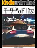 モーターヘッド Vol.24 2017年 1月号 [雑誌]