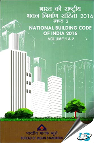IS SP 7-NBC : National Building Code of India 2016; (2 Volume Set)