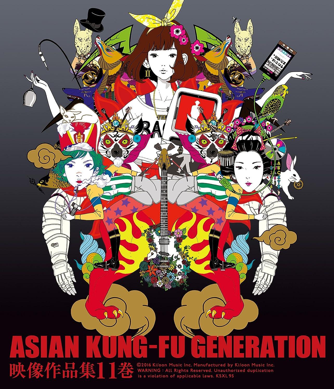 Amazon.com: Asian Kung-Fu Generation - Eizo Sakuhinshu 11 [Japan BD]  KSXL-95: Movies & TV