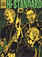 Live at TOHOKU AIR JAM 2012 [DVD]