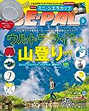 BE-PAL (ビーパル) 2018年 9月号 [雑誌]