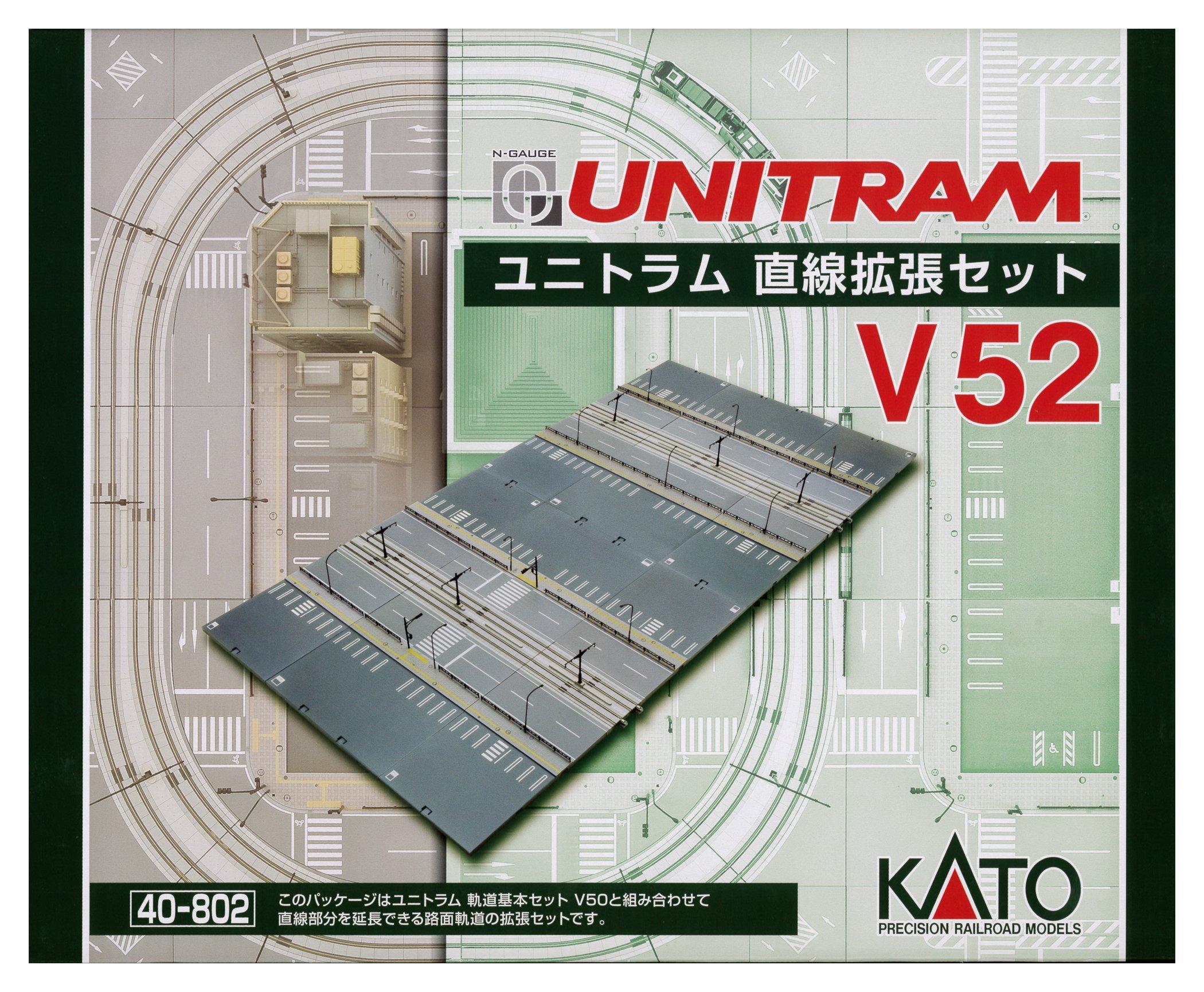 KATO 40-802 V-52 UNITRAM expansion set straight lineyJapanese railroad modelz