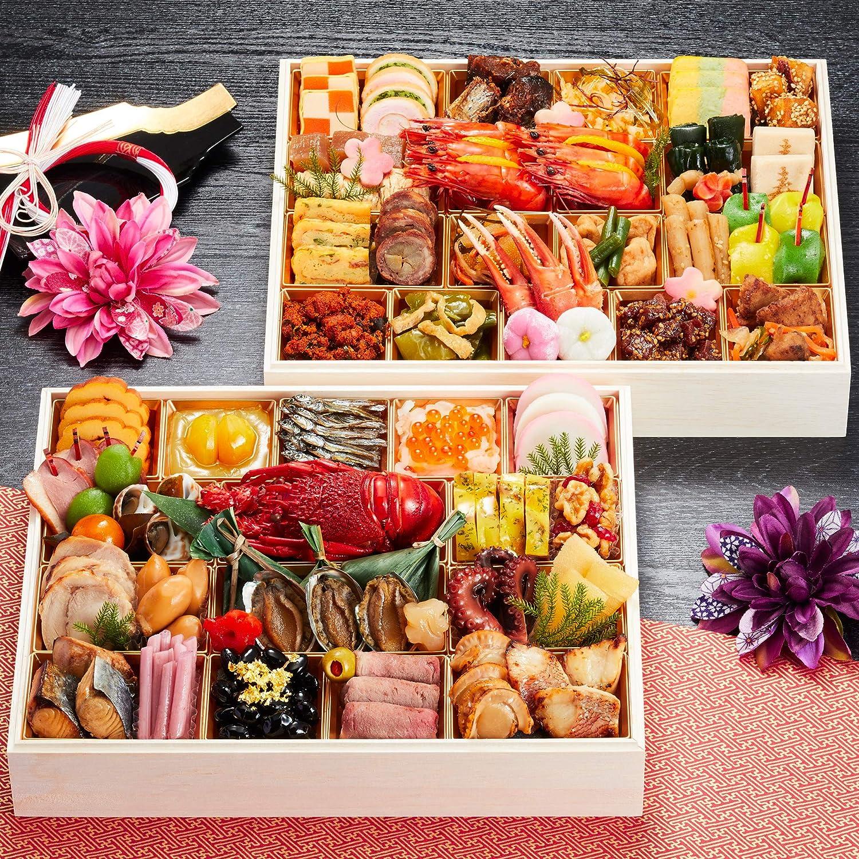 京都 しょうざん おせち料理 2021 珠玉 特大二段重 60品 盛り付け済み 冷凍おせち 3人前~4人前 お届け日:12月30日