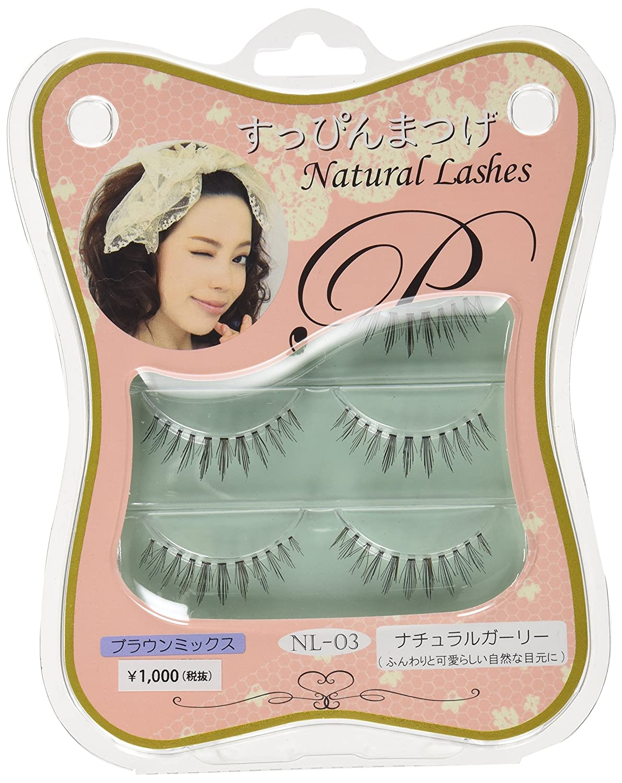 アネックスジャパン すっぴんまつげ Natural Lashes NL-03 ナチュラルガーリー