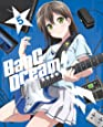 【Amazon.co.jp限定】BanG Dream! 〔バンドリ! 〕 Vol.5(全巻購入特典:「LPジャケットサイズデラックスケース(ディスク16枚収納)」+「前へススメ! オリジナルCD ~山吹沙綾ソロVer.~」引換シリアルコード付)(イベント最速先行販売申込券付) [Blu-ray]