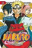 Naruto nº 66/72