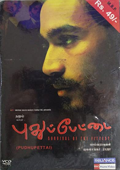 Amazon.in: Buy Pudhu Pettai DVD, Blu-ray Online at Best Prices in ...