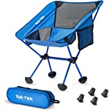 Portable Ultralight Heavy Duty Folding Compact Camping Chair by Sis-Tek Deep Seat Comfy Fabric Breathable Mesh Innovative No Sink Feet for Outdoors Fishing Festival BBQ Beach Backpacking Picnic Travel