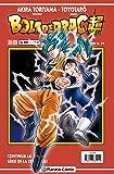 Bola de Drac Sèrie vermella nº 221 (Manga Shonen)