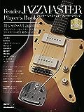フェンダー・ジャズマスター・プレイヤーズ・ブック ギター・マガジン