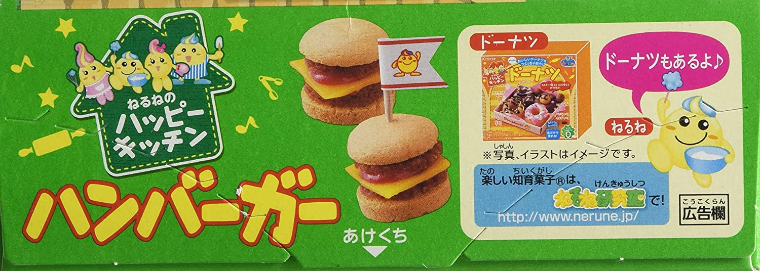 Popin cookin amazon - Amazon Com Hamburger Popin Cookin Kit Diy Candy By Kracie Gummy Candy Grocery Gourmet Food
