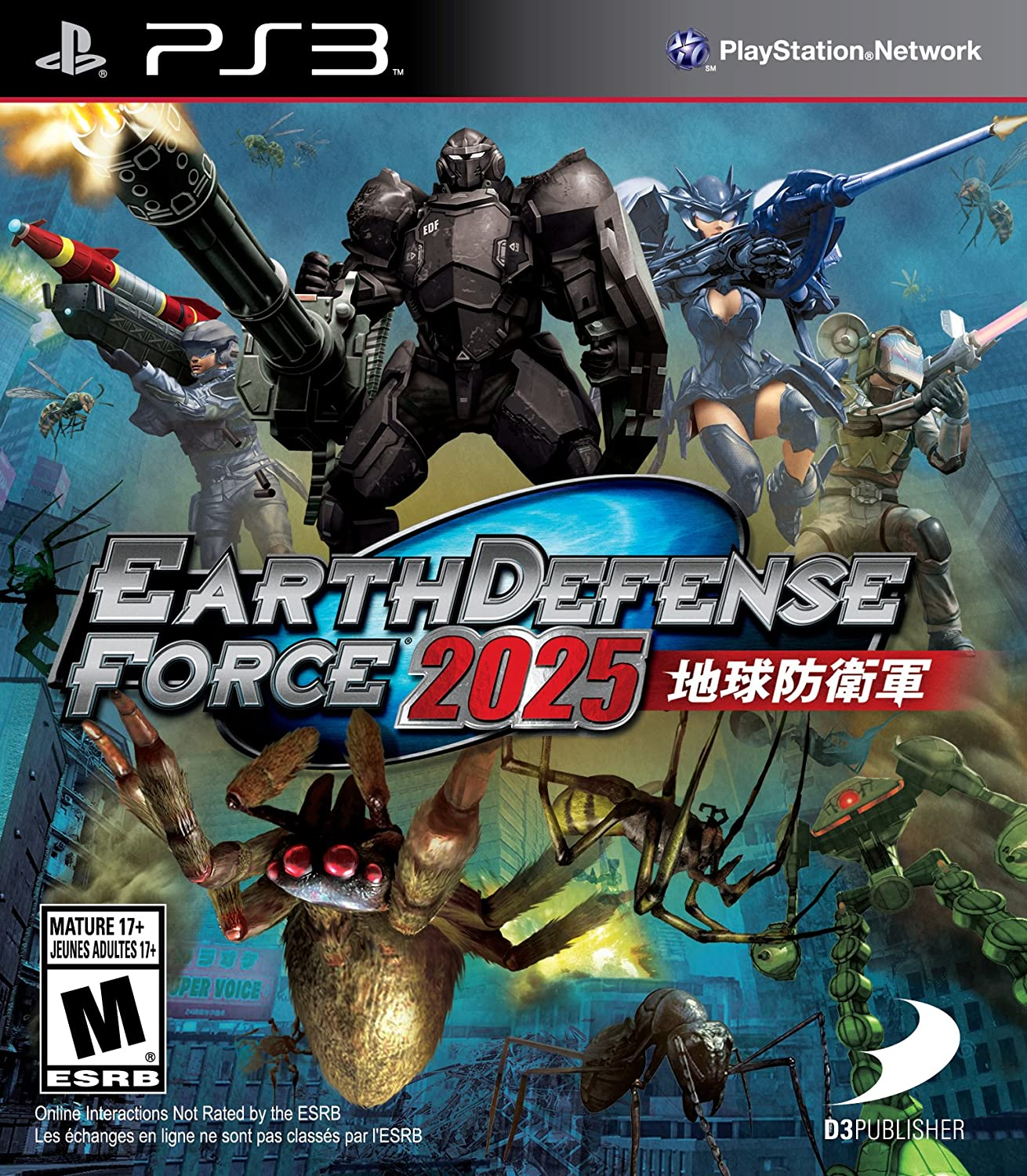 Amazon com: Earth Defense Force 2025 - Playstation 3: D3 Publisher