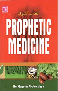 Buy The Prophetic Medicine Book Online at Low Prices in