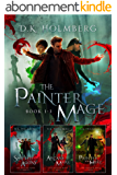 The Painter Mage: Books 1-3 (English Edition)
