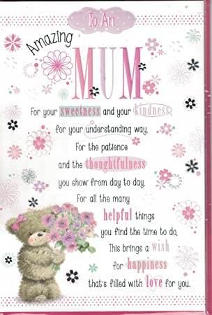 Mum Birthday Card To An Amazing Mum Pop Up Card With A Lovely