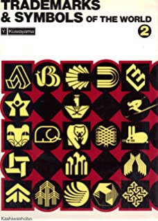Trademarks & Symbols of the World: The Alphabet in Design ...