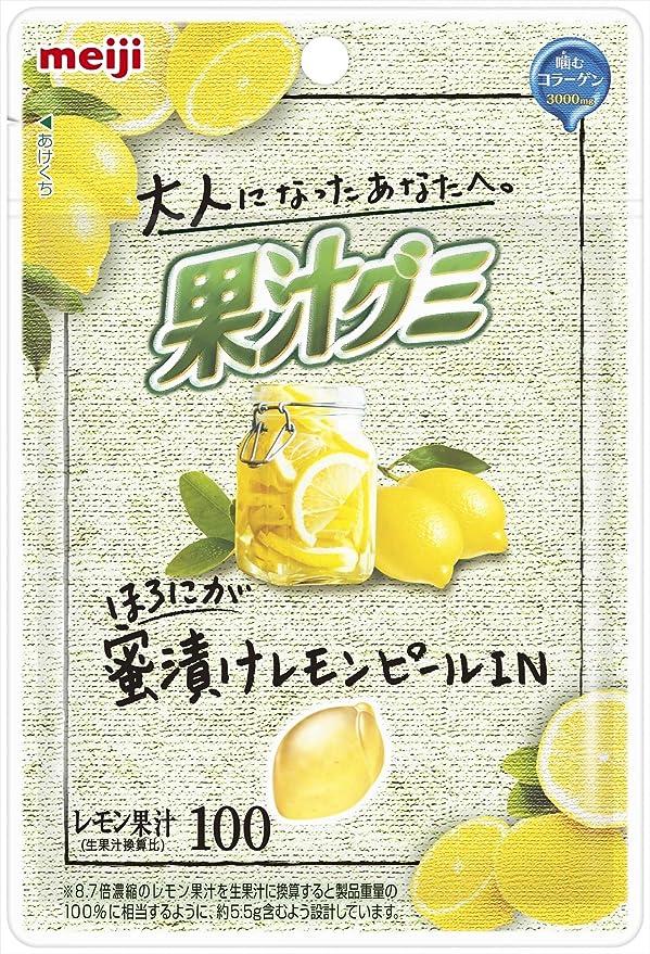 ピール レモン