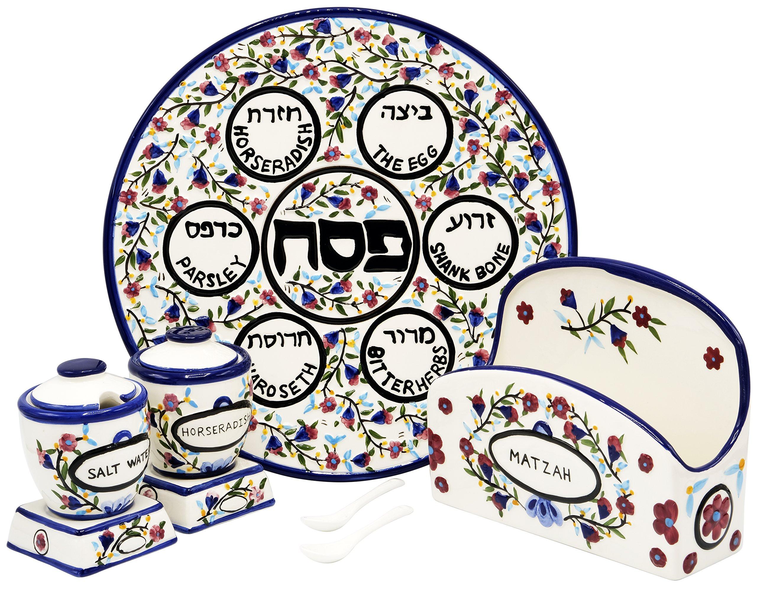 Passover Ceramic 12'' Blue, White, Red, And Yellow Seder Plate, Matzah Holder, & Salt Water + Horseradish Set - Armenian Design (Complete Passover Set)