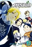 Landreaall: 19【イラスト特典付】 (ZERO-SUMコミックス)