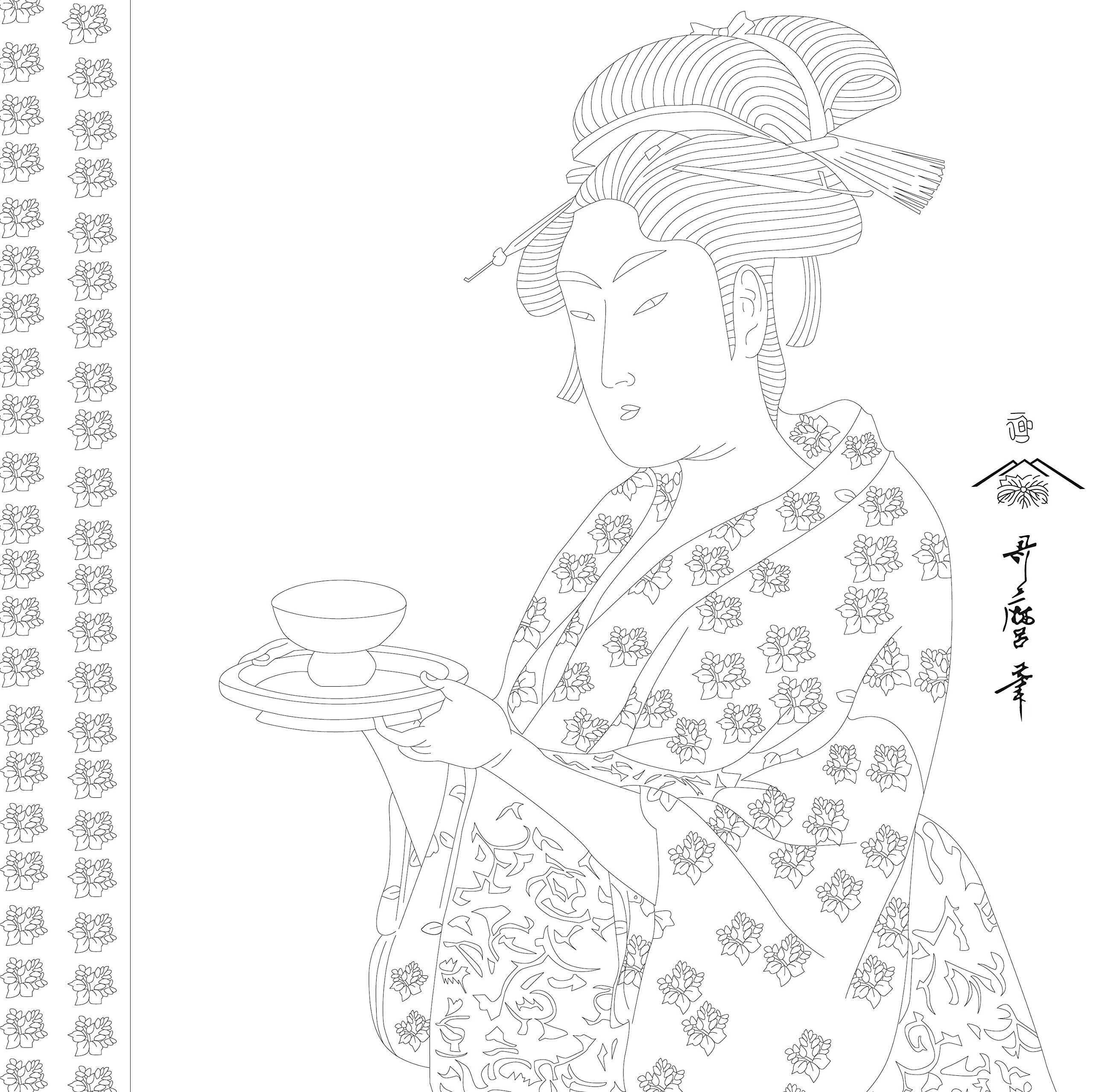 meditations on tea a coloring book to soothe the soul with