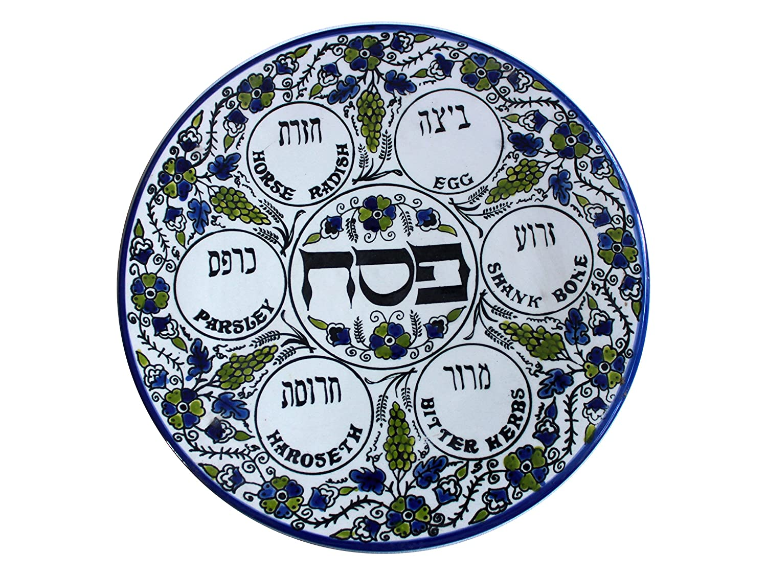 Green and Blue Flowers - PASSOVER SEDER Plate - Jewish Dish Armenian Ceramic Hebrew Israel Judaica Gift Holy Land Market
